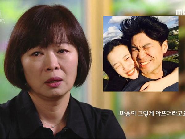 Sang Ibu Ungkap Tak Restui Sulli Pacari Choiza Hingga Hubungan Keluarga Memburuk