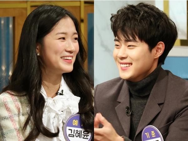 Akrab Banget, Jo Byung Gyu Ngaku Sering Video Call-an Bareng Kim Hye Yoon