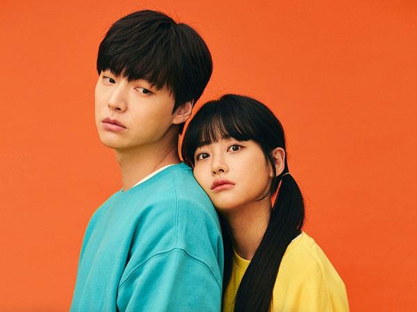 Drama Baru Ahn Jae Hyun dan Oh Yeon Seo Awali Penayangan dengan Rating Tinggi