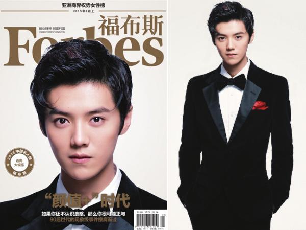 Luhan Kembali Torehkan Prestasi Sebagai Model Sampul Majalah Forbes Cina