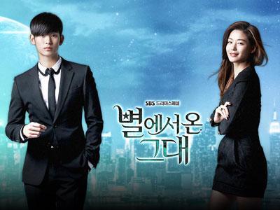 Dituduh Menjiplak Cerita, Apa Respons Dari Pihak Drama 'Man From the Stars' ?