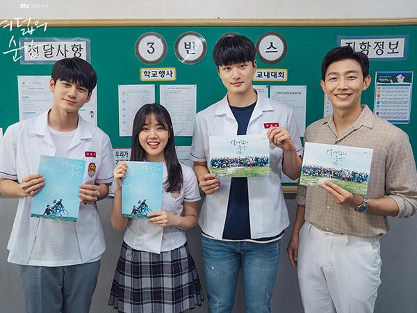 Telah Berakhir, Drama 'At Eighteen' dan Ong Seong Woo Jadi Perbincangan Panas Netizen