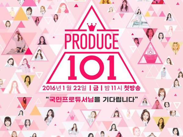 Sebuah Agensi Dituduh Pakai 100.000 Akun untuk Voting Trainee-nya di 'Produce 101' Musim Pertama