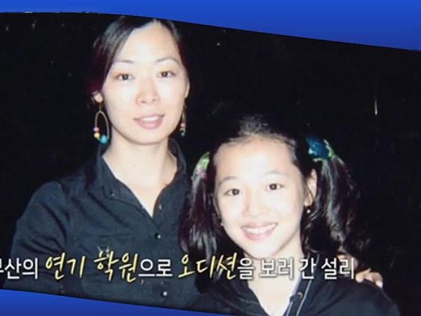 Cerita Awal Debut Akting Sulli dan Direkrut SM Pasca Orangtua Bercerai