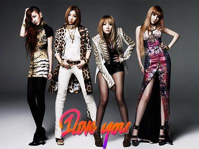 2NE1 Merilis Musik Video 'I Love You' Yang Feminim