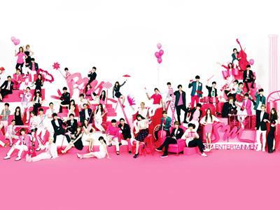 Belum Puas Jadi Agensi Terbesar, SM Entertainment Kembali Perluas Usaha!