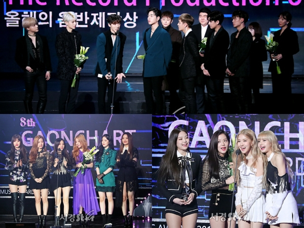 Tak Dihadiri EXO dan BTS, Inilah Daftar Lengkap Pemenang '8th Gaon Chart Music Awards'