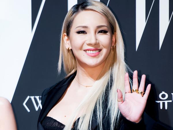 Bukan 2NE1, Tanggal 21 November Ternyata untuk Comeback Solo CL?
