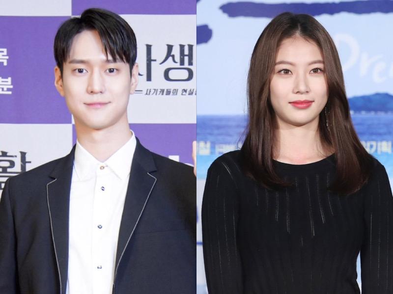 Film Baru Go Kyung Pyo dan Gong Seung Yeon Tunda Syuting Akibat COVID-19