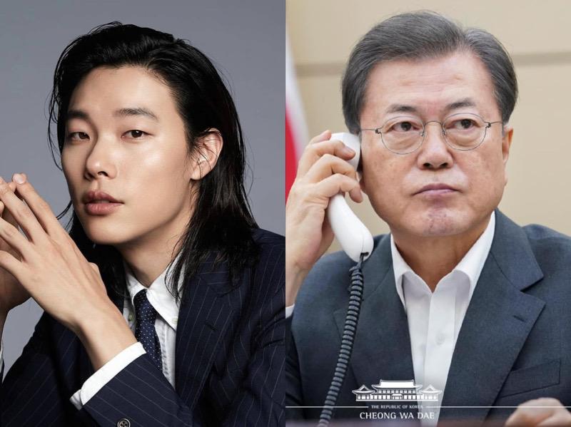 Ryu Jun Yeol Jadi Orang Terpilih Video Call Bareng Presiden Moon Jae In, Bahas Apa?