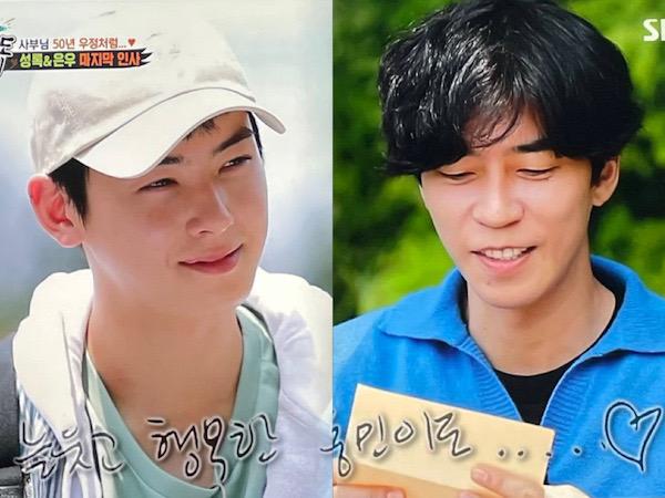 Episode Terakhir Shin Sung Rok dan Cha Eunwoo di 'Master in the House' Ungkap Hal Ini