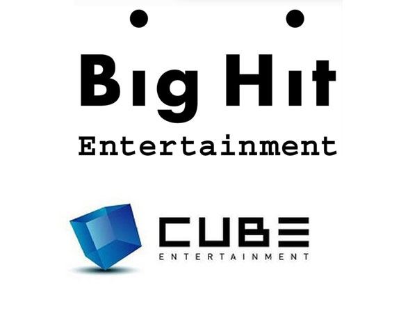 Big Hit Entertainment Diduga Akan Akuisisi Cube Entertainment