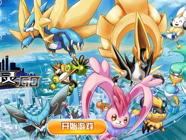 Belum Kebagian yang Resmi, Netizen Cina Asik Main Game Tiruan 'Pokemon Go'