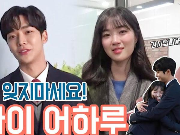 Penuh Rasa Haru, Kim Hye Yoon dan Rowoon Ucapkan Selamat Tinggal pada 'Extraordinary You'