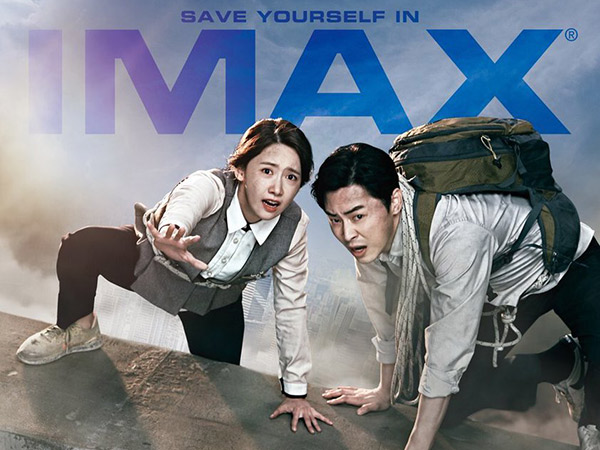 Rayakan di Bioskop, Film 'E.X.I.T' Kantongi 2 Juta Penonton di Hari Keempat Penayangan