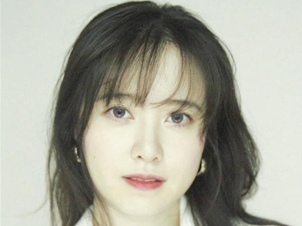 Putus Kontrak Dikabulkan, Goo Hye Sun Diminta Bayar Ganti Rugi oleh Agensi