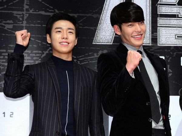 Kim Woo Bin Jadi Alasan Utama Lee Hyun Woo Mau Bergabung Dalam 'The Technician' ?