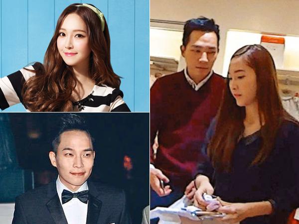 Jessica Jung dan Tyler Kwon Tinggal Bersama dan Belanja Pakaian Bayi di Hong Kong?
