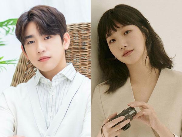 Jinyoung GOT7 Dikabarkan Jadi Pacar Kedua Kim Go Eun di Drama 'Yumi's Cell'