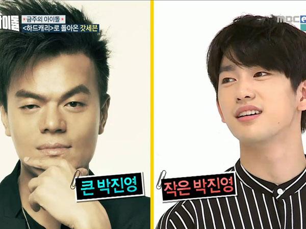 Apa Tanggapan J.Y.Park dan Kejadian Lucu dari Pergantian Nama Panggung Jinyoung GOT7?