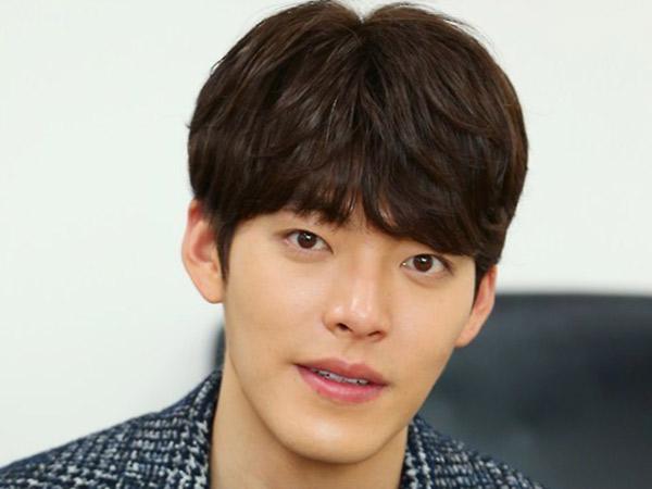 Produksi Film Baru Kim Woo Bin Secara Resmi Dihentikan Sementara