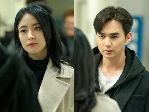 Yoo Seung Ho dan Lee Se Young Pantang Mundur Pecahkan Kasus di 'Memorist'