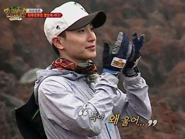 Teringat Masa-masa Sulit, Leeteuk Super Junior Menangis di Puncak Gunung Ini