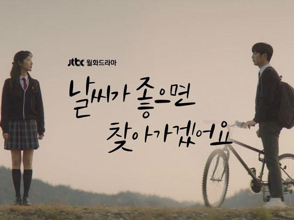 Momen Pertama Seo Kang Joon Jatuh Hati pada Park Min Young di Drama Baru JTBC