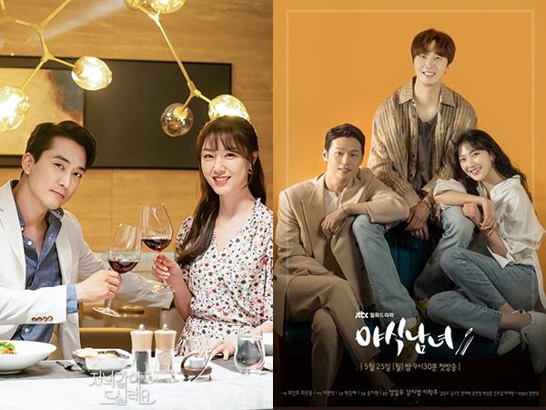 Tema dan Jadwal Tayang Sama, Bagaimana Perolehan Rating Drama Dinner Mate vs Sweet Munchies?