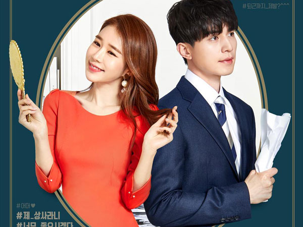 Comeback Lee Dong Wook-Yoo In Na, Seperti Ini Hasil Rating Episode Perdana 'Touch Your Heart'
