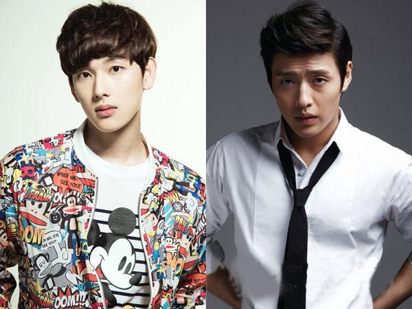 Para Aktor Muda Berbakat Berkumpul Untuk TvN 'Misaeng'