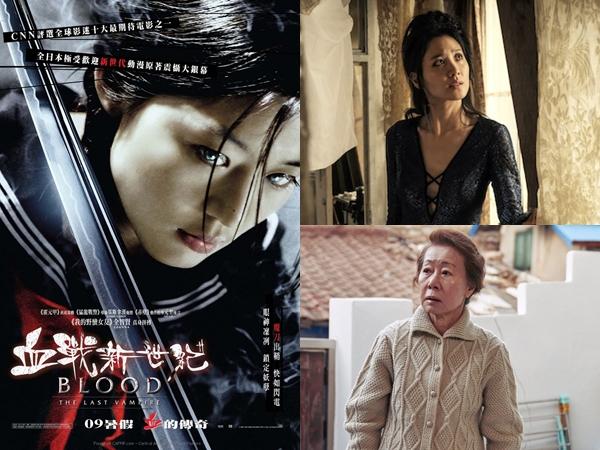 5 Aktris Korea Ini Sukses Menembus Hollywood