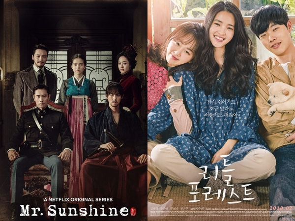 5 Drama dan Film Populer yang Dibintangi Kim Tae Ri, Jadi Pejuang Hingga LGBT