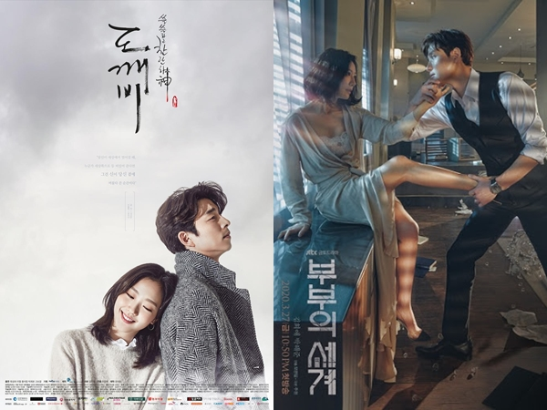 5 Drama Korea TV Kabel Dengan Rating Tertinggi (Part 2)