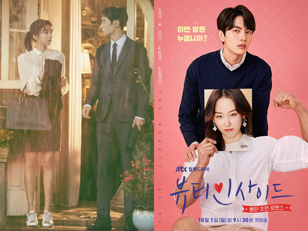 Rating Terus Naik, 'Where Stars Land' dan 'The Beauty Inside' Bersaing Ketat Jadi Drama Favorit