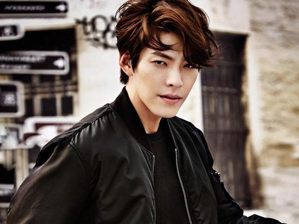 Kim Woo Bin Siap Jadi Ahli Cinta Dalam Drama Terbaru 'Love Cell'
