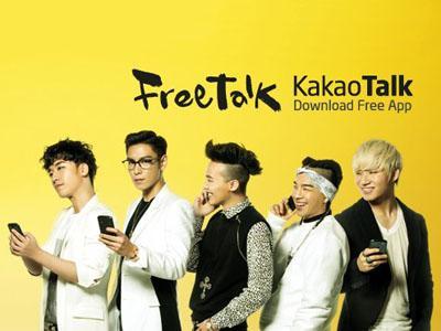 Ini Dia Langkah-langkah Dapatkan Tiket Gratis Fan Meeting Big Bang Jakarta!