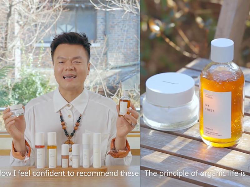 JYP Luncurkan Bisnis Skincare Organik, SIORIS Beauty