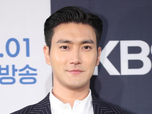 Cara Halus Siwon Super Junior Sindir Para Sasaeng Fans