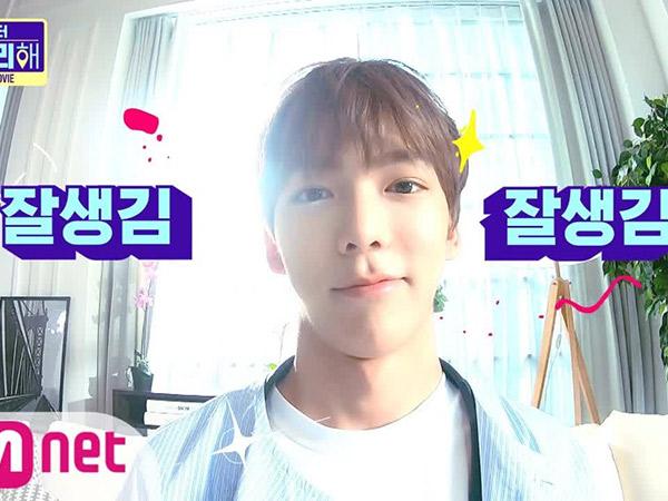 Jellyfish Entertainment Perkenalkan Member VERIVERY Lewat Variety Show Jelang Debutkan