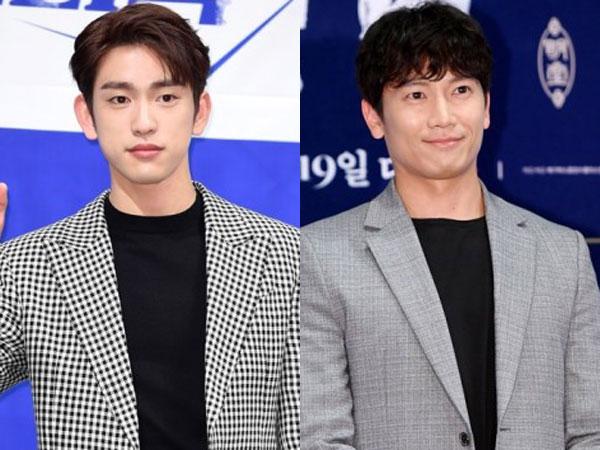 Jinyoung GOT7 Dapat Tawaran Main Drama Bareng Ji Sung