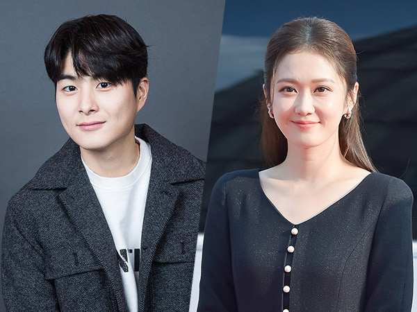 Jung Gun Joo Gabung ke Drama Terbaru Jang Nara 'Oh My Baby'