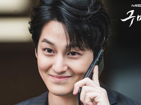 4 Tahun Hiatus, Kim Bum Ngaku Gugup Bintangi 'Tale of the Nine Tailed'