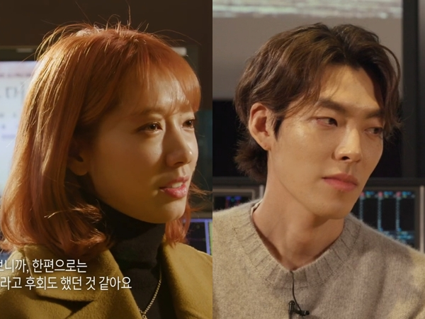 Kim Woo Bin Hingga Park Shin Hye Merasa Bersalah Usai Gabung di Program Dokumenter 'Humanimal'