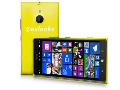 Phablet Nokia Lumia 1520 Siap Rilis 26 September