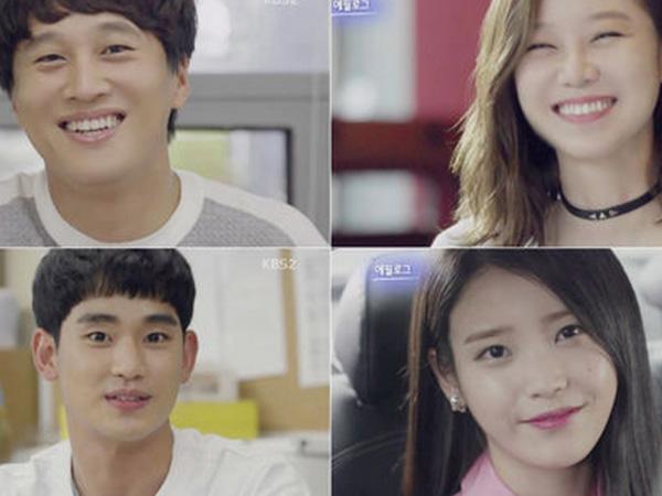Raih Rating Tinggi Hingga Akhir Episode, KBS 'Producer' Rencanakan Musim Kedua?