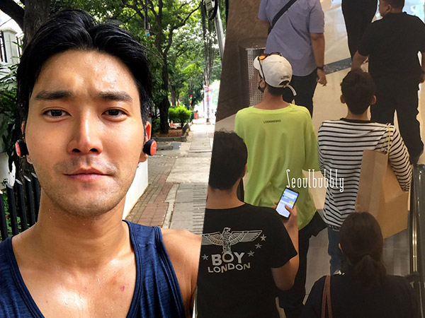 Sudah di Jakarta, Member Super Junior Kedapatan Lagi Olahraga Hingga Belanja