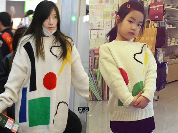 Knit Sweater Kembar Taeyeon SNSD vs Haru, Who Wore It Better?