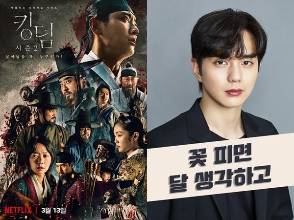 4 Drama Korea Bertema Sageuk Tayang di Tahun 2021 (Part 2)