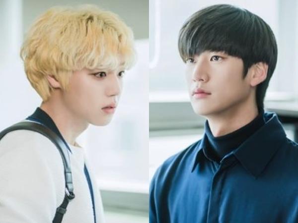 Park Jihoon dan Na In Woo Miliki Hubungan Love-Hate di Drama 'At a Distance Spring is Green'